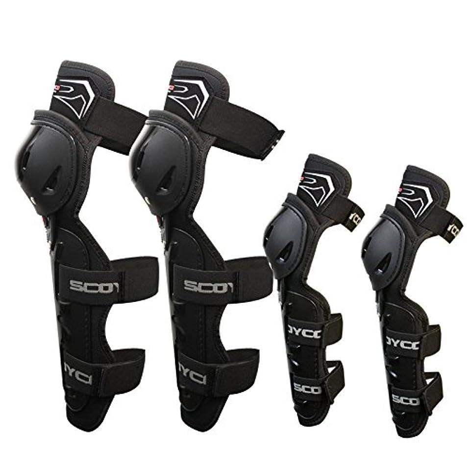 代わりの目立つきつくオートバイの肘と膝のパッドモトクロスバイクプロテクター保護鎧セットサイクリングスケートスキー-4ピース 花火アウトドア必需品