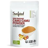 【海外直送品】Sunfood Raw Organic CAMU CAMU POWDER 3.5oz (100g) オーガニック カムカム・パウダー