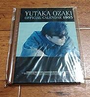 尾崎豊 Book型卓上オフィシャルカレンダー
