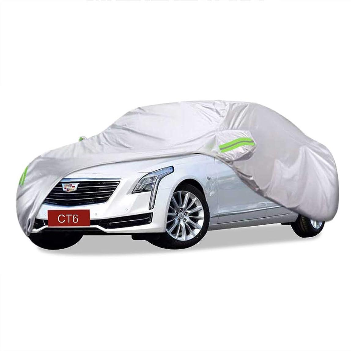 無秩序びっくりトランペットSXET-車のカバー 車のカバーダストカバーキャデラックCT6特殊フロントガラス防水傷防止UV保護オックスフォード布 (サイズ さいず : 2016 CT6)
