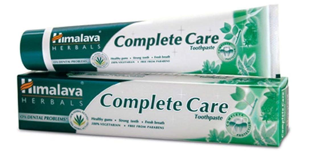 軸異常実現可能ヒマラヤ トゥースペイスト COMケア(歯磨き粉)80g 4本セット Himalaya Complete Care Toothpaste