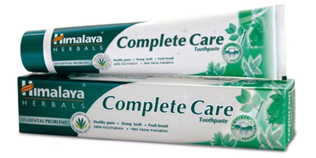 パネルとても彫刻ヒマラヤ トゥースペイスト COMケア(歯磨き粉)80g 4本セット Himalaya Complete Care Toothpaste
