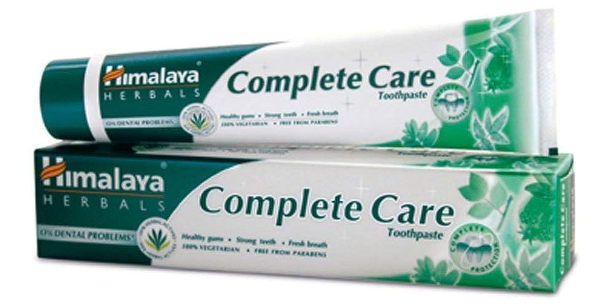凝視局罰ヒマラヤ トゥースペイスト COMケア(歯磨き粉)80g 4本セット Himalaya Complete Care Toothpaste