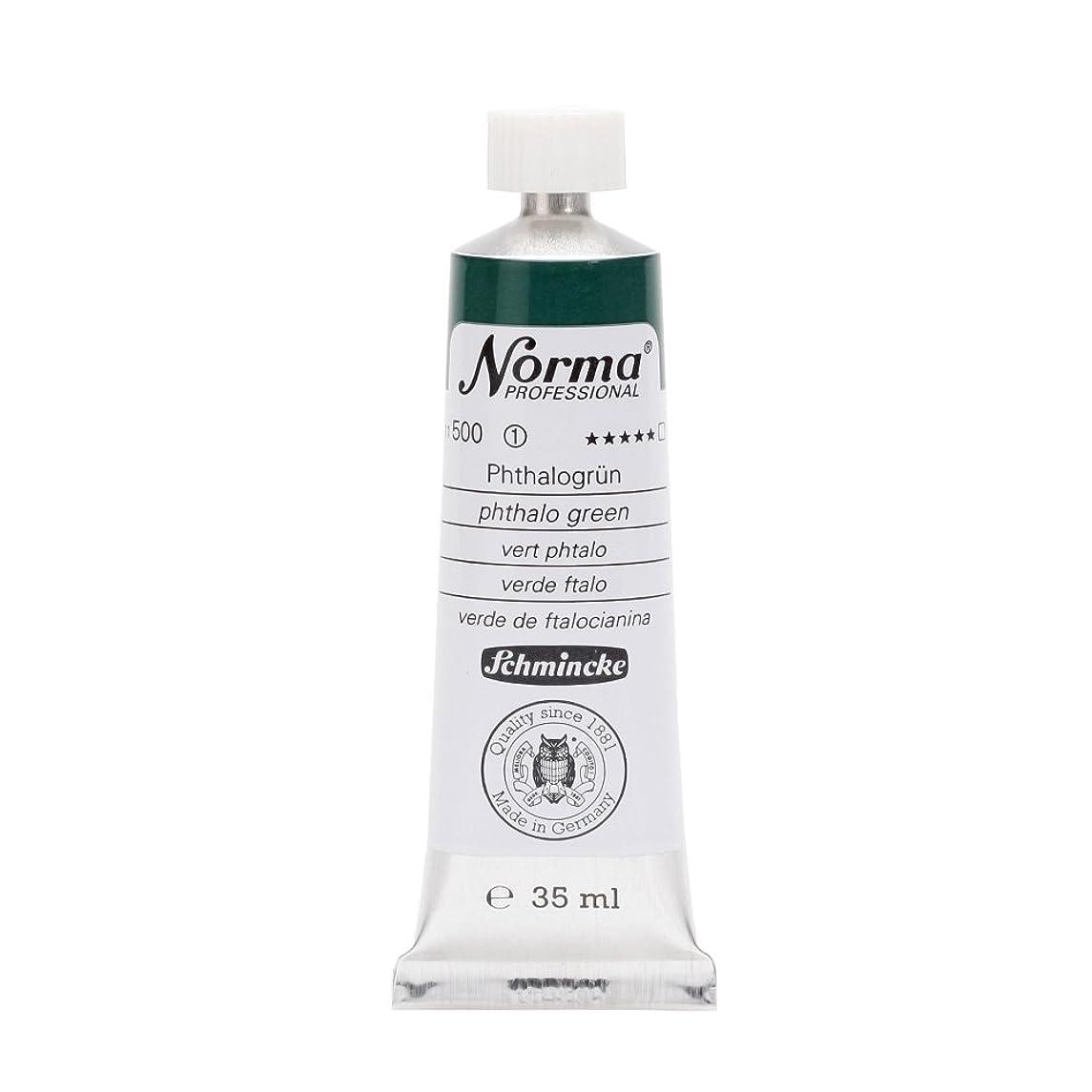 Schmincke Norma Professional 35 ml Paint, Phthalo Green (11500009) koyyxwkdosdgen