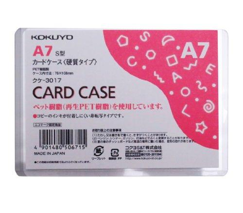 コクヨ カードケース クリアケース 環境対応 硬質タイプ A7 クケ-3017