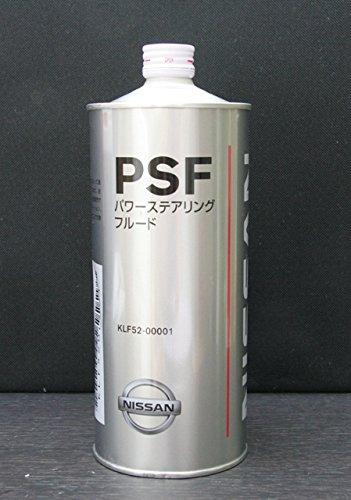 NISSAN 日産純正 パワーステアリングフルード KLF50-00001 1ボトル 専用箱詰め発送
