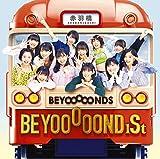 BEYOOOOOND1St