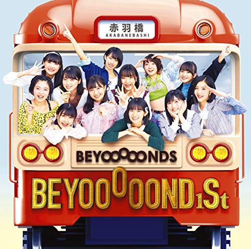 [album]BEYOOOOOND1St - BEYOOOOONDS[FLAC + MP3]
