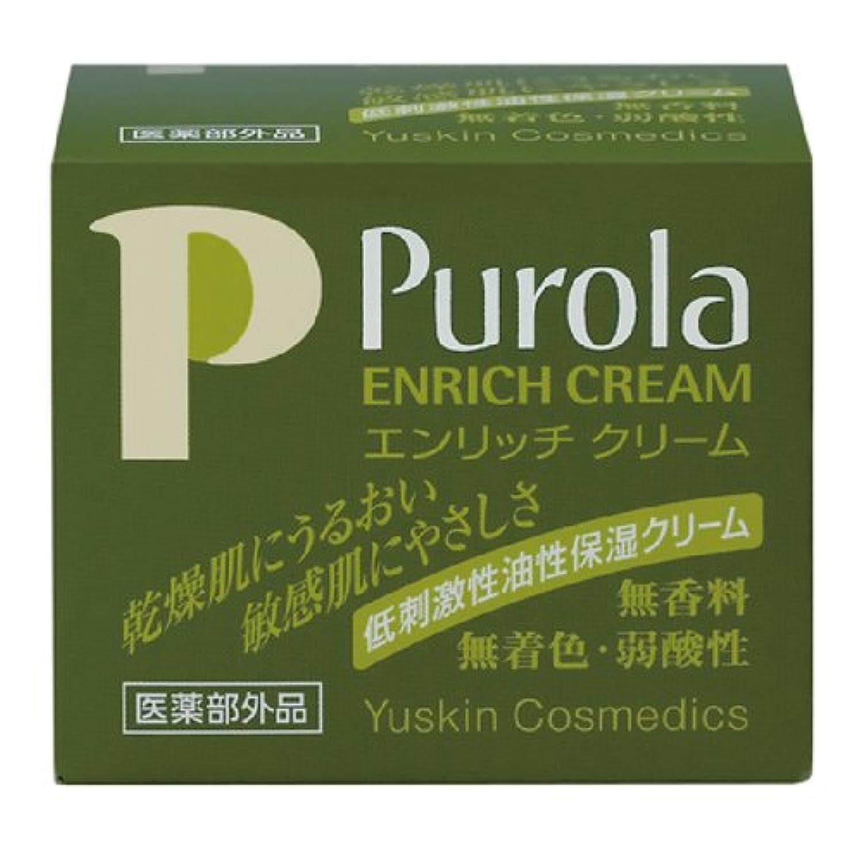 安全性前兆軽食プローラ 薬用エンリッチクリームa 67g