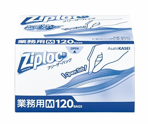 【業務用】ジップロック フリーザーバッグ M 120枚入