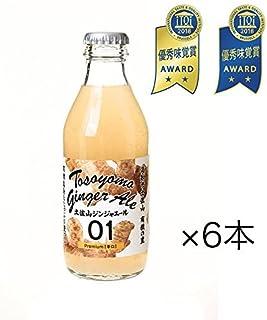 土佐山 ジンジャーエール 辛口 01 Premium mini - iTQi 星2つ 無添加 JAS認証 有機栽培 無農薬 生姜 使用 高知県 Ginger ale (200ml) 6本