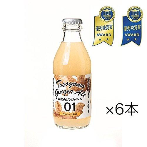 土佐山ジンジャーエール ジンジャーエール 辛口 01 Premium mini - iTQi 星2つ 無添加 JAS認証 有機栽培 無農薬 生姜 使用 高知県