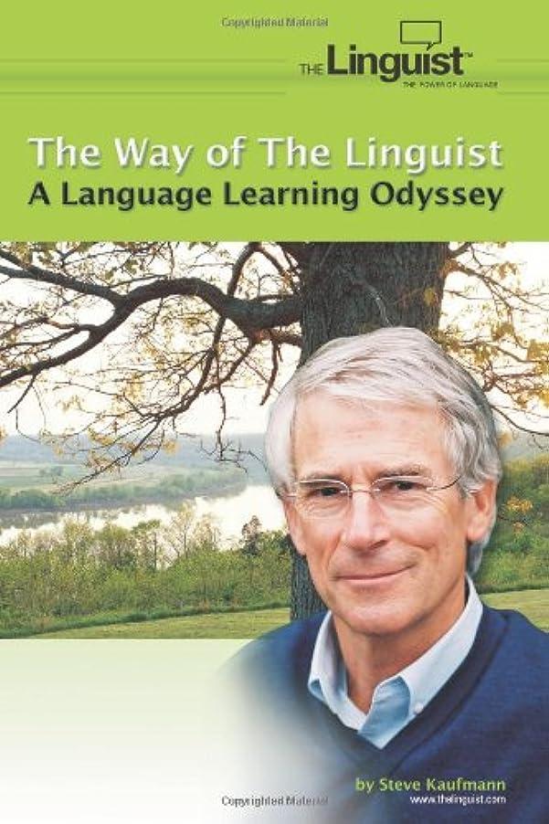 うがい薬憂慮すべきグリーンバックThe Way of the Linguist: A Language Learning Odyssey