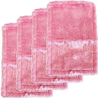 【4枚セット】アズマ布巾ふしぎクロス ピンク