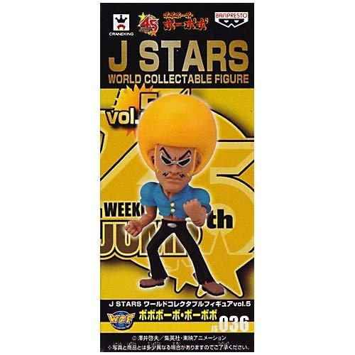 J STARS ワールドコレクタブルフィギュア vol.5 036 ボボボーボ・ボーボボ 単品