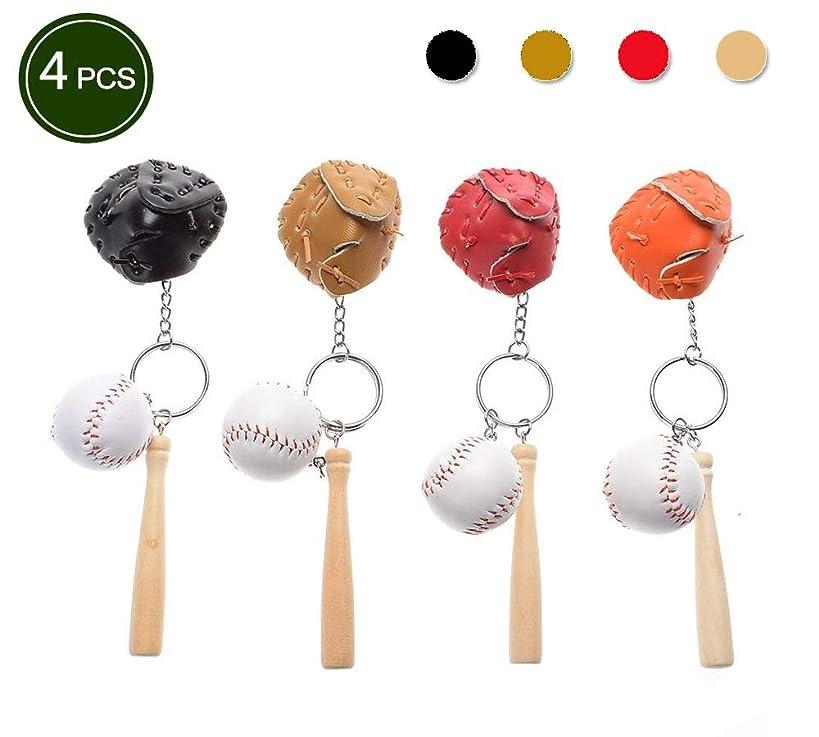Baseball Glove and Bat Model Keychain Mini Novelty Handbag Car Lover Sport -4 Pack