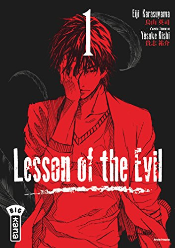 Lesson of the evil - Tome 1