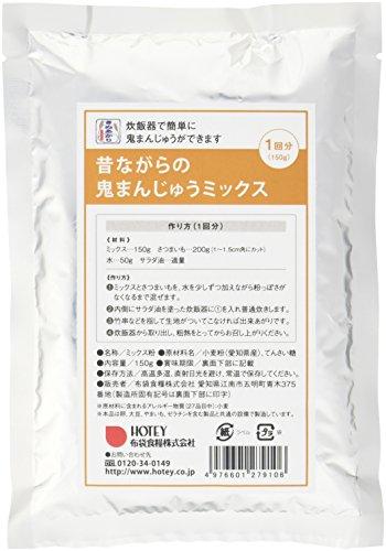布袋食糧 昔ながらの鬼まんじゅうミックス 150g×5個