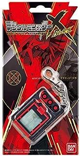 Bandai Premium Digimon Digital Monster X Black ver. Digivice Wrgreymon X-Evolution