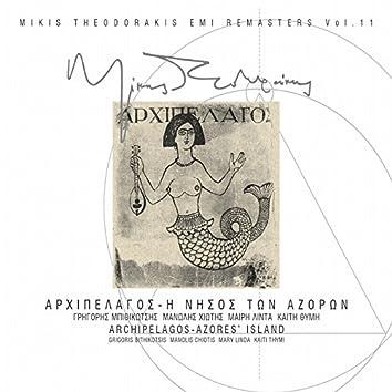 Arhipelagos - Nisos Ton Azoron (Remastered)