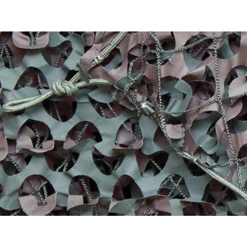樹木モディッシュ赤トラスコ中山 CAMO プロ レギュラーXミリタリー グリーン&ブラウン 3mX6m MS02GB