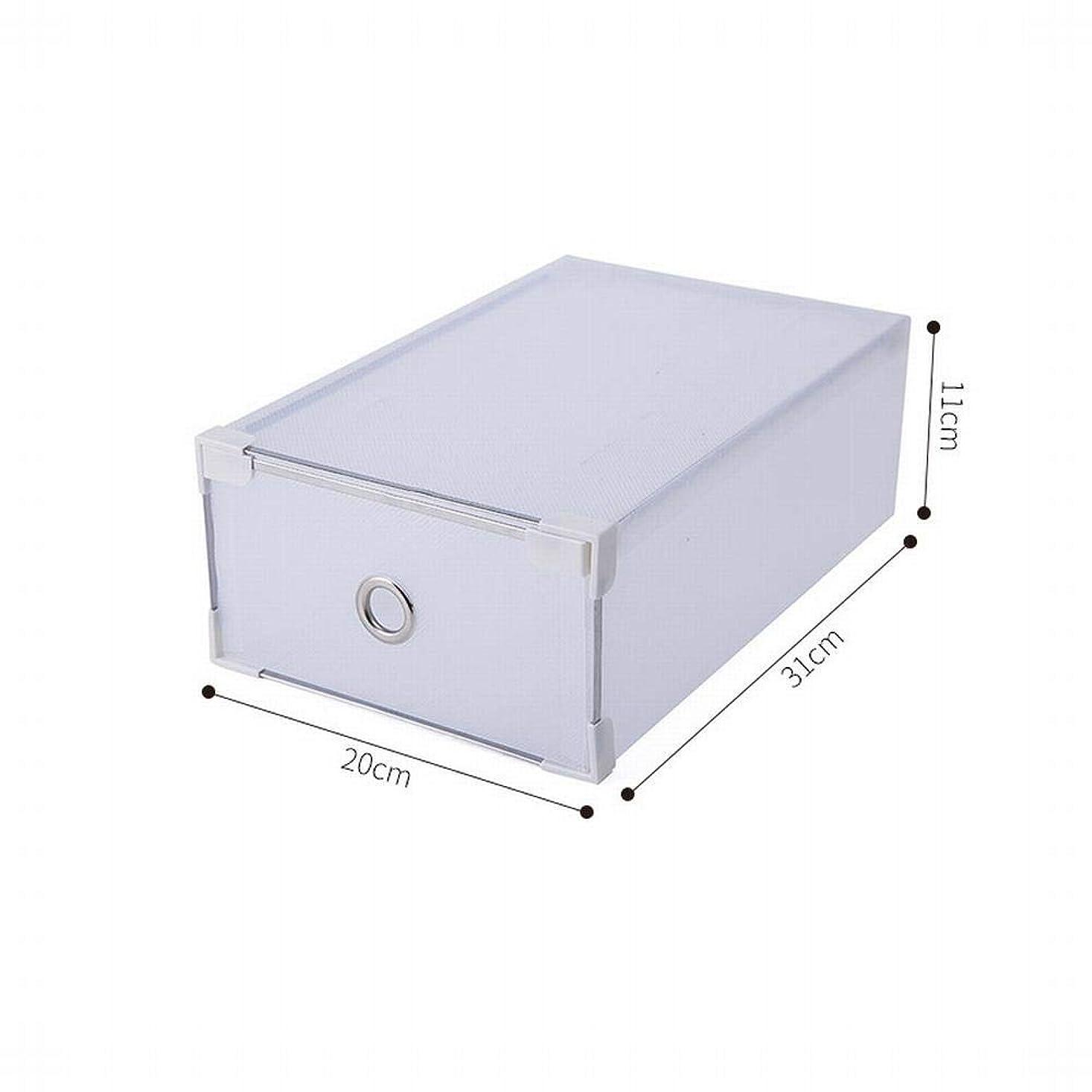 原告ダルセットレザーBOBIDYEE 靴箱シンプルな半透明の収納ボックス厚いプラスチックの男性と女性の靴箱のダスト引き出しの組み合わせ靴収納ボックス (Size : Women)