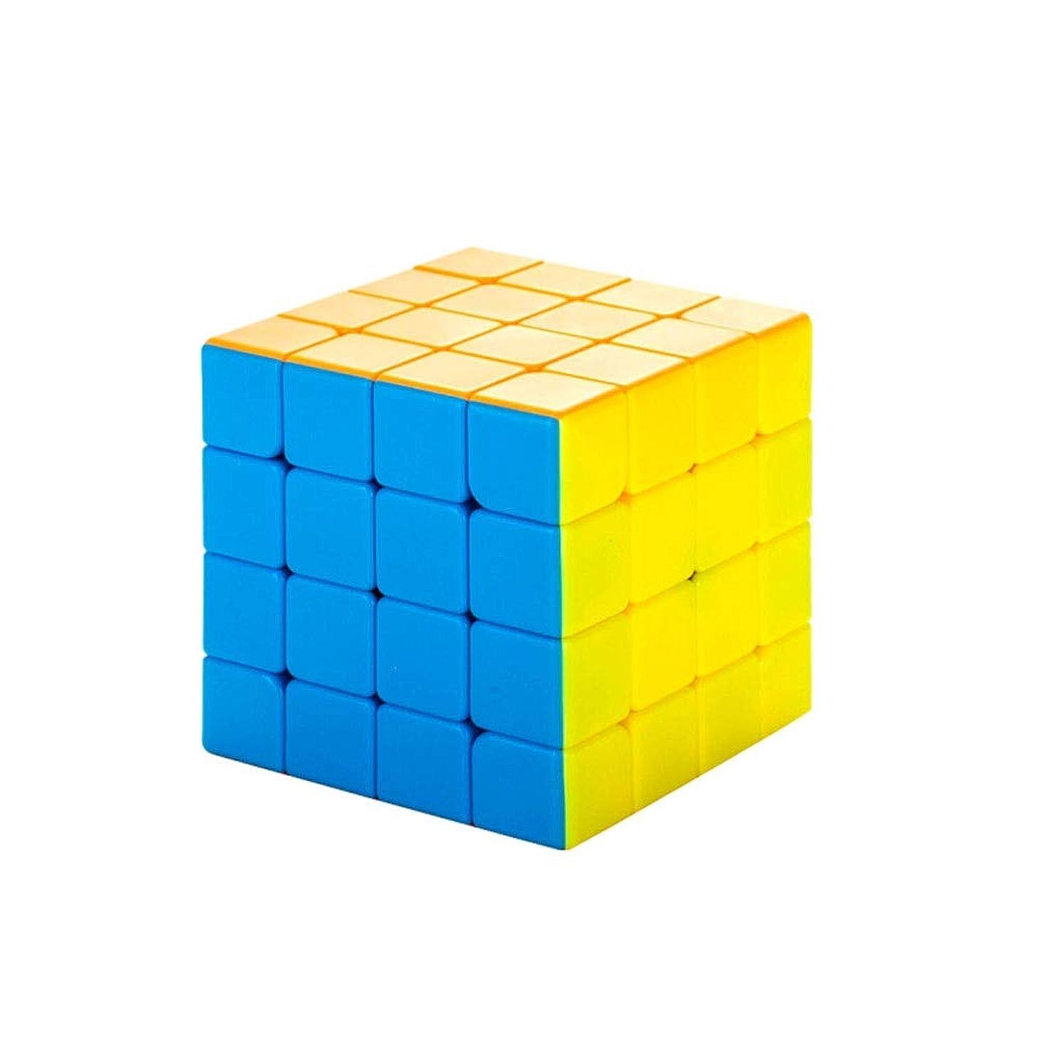 継承カエルコンテンポラリーKaiyitong ルービックキューブ、指の滑らかなルービックキューブ、高品質のABS素材、安全で環境にやさしい、快適なデザインスタイル 強い (Edition : Fourth order)