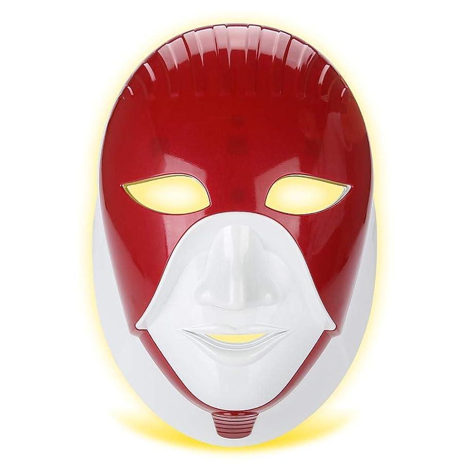 気を散らすきれいにボタンLEDフェイシャルネックマスク、滑らかな肌のより良いのための7色のネオン - 輝くライトフェイスケア美容ツール、肌のリラクゼーショング、引き締め、調色、引き締まった肌、瑕疵び、美白(02#)