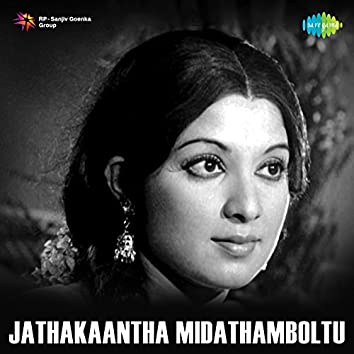 Jathakaantha Midathamboltu (Original Motion Picture Soundtrack)