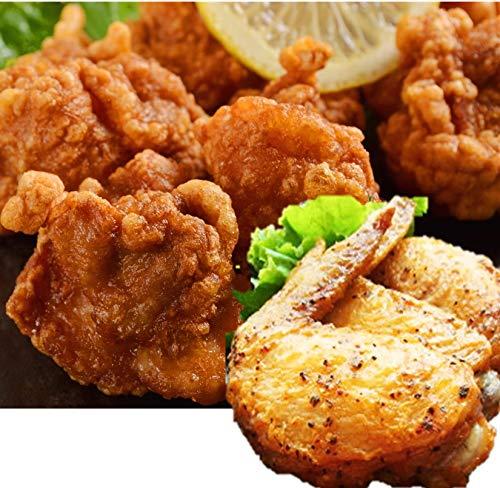 [スターゼン] 唐揚げ 手羽先 2kg おつまみ セット 各1kg 冷凍食品 業務用 大容量 レンジ調理 お惣菜 おかず おやつ おつまみ 夜食 簡単調理 鶏
