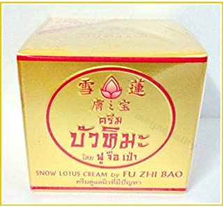 Fu ZHI BAO Snow Lotus Pearl Herbal Anti Aging Cream 15 G. Amazing From Thailand