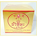 Thailand Anti Aging Creams - Best Reviews Guide
