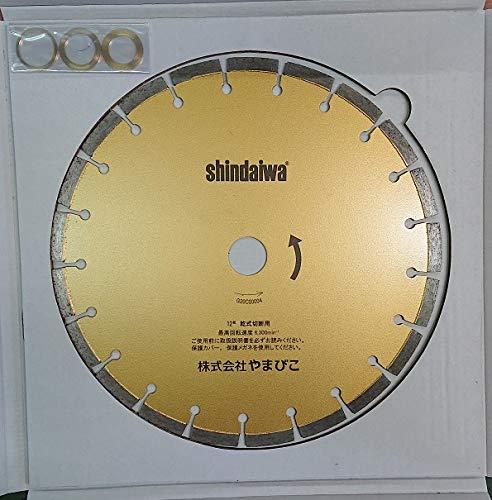 新ダイワ 純正ダイヤモンドブレード 乾式 12型 S300DD0305 30.5穴(付属リング穴径20・22・25.4)やまびこ コンクリート用 12インチ 305mm コンクリートカッター ダイヤモンドカッター
