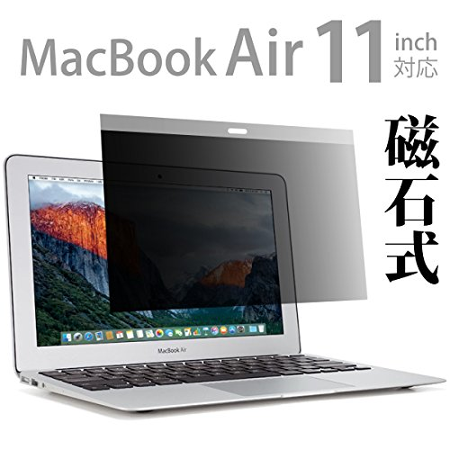 MacBook 12インチ(2015/2016/2017)用 のぞき見防止フィルター Privaucks 〜プライバックス〜【JTTオンライン】左右からの覗き込みを防ぎプライバシーを守ります・画面の写り込みを防ぐアンチグレア加工済