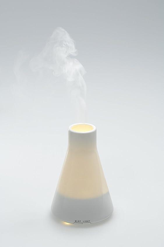 クレア有望させる±0 Aroma Diffuser プラスマイナスゼロ アロマディフューザー XQU-U010 [ ホワイト ]