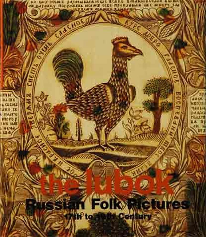 The Lubok: Russian folk pictures 17th to 19th century