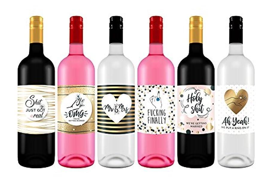 Bachelorette Wedding Wine Bottle Labels 4