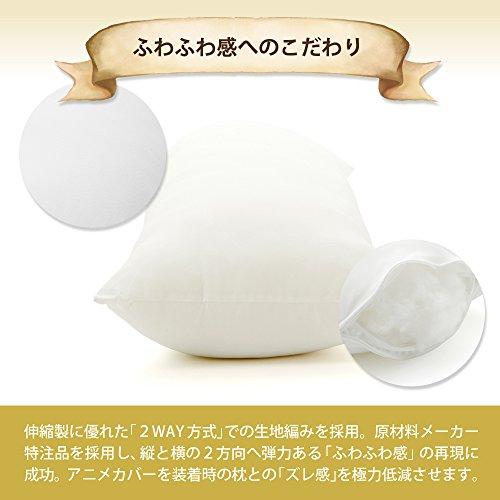 『抱き枕 CMD9000 ハイクラス (160cm × 50cm) - COMODOオリジナル [日本製]』の3枚目の画像