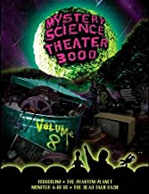 The Mystery Science Theater 3000 Collection, Vol. 8 (Hobgoblins / The Phantom Planet / Monster A-Go Go / The Dead Talk Back) by Rhino Theatrical by Herschell Gordon Lewis