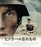 ヒトラーの忘れもの[Blu-ray/ブルーレイ]
