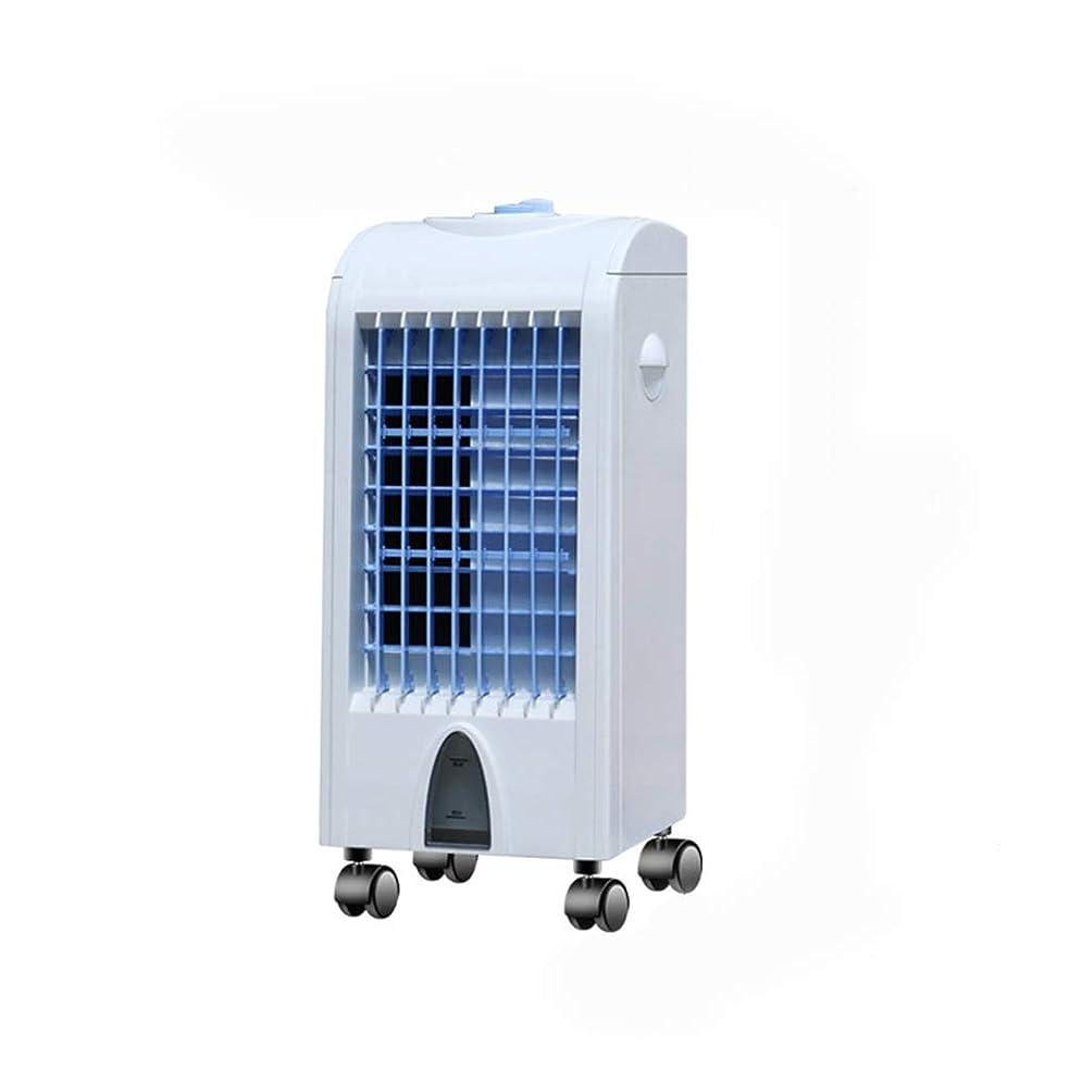 申込み青写真一致するシングル冷暖房ファン、エアコン、冷気ファン、小型エアコン、サイレント