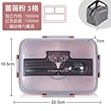 lunch box caja de almuerzo Lunch box division Microwave heating Bento box Divided office worker Lunch box set-A pink 1000ml