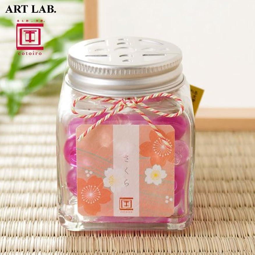 カウントとまり木第フレグランスジェルさくらART LAB.こといろ、Made in KYOTO, Japan