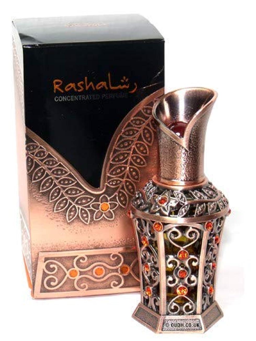 バスルームトレード抱擁男性と女性のためのアルコールフリーアラビア香油フレグランス アターITRA最高品質の香水はアターを持続長いスプレー