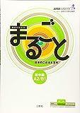Marugoto: pre-intermediate a2/b1: 4