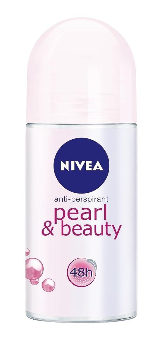 マークダウンオール誘導Nivea Pearl & Beauty Anti-perspirant Deodorant Roll On for Women 50ml - ニベアパールそしてビューティー制汗剤デオドラントロールオン女性のための50ml