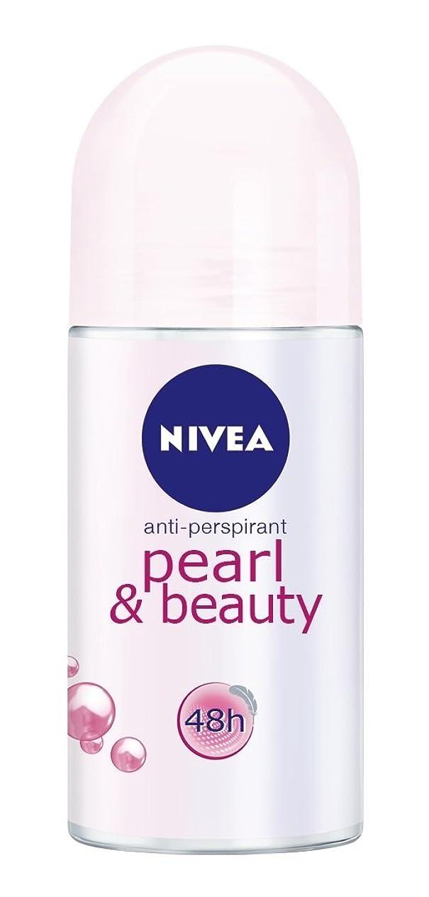 軽食墓地以降Nivea Pearl & Beauty Anti-perspirant Deodorant Roll On for Women 50ml - ニベアパールそしてビューティー制汗剤デオドラントロールオン女性のための50ml