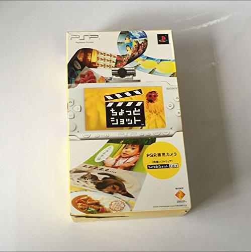 Sony Kamera für PSP + Photo Editor * offiziellen *