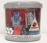 Remote Control R2-D2 Japan celebration figure by Star Wars