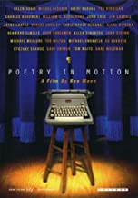 poetry full movie
